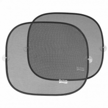 Römer sun shield ( 2 pieces) 2000002878