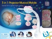 B Kids 3 in 1 Musikmobile mit Traumlampe pink