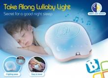 B Kids Reiselicht mit Musik pink 980-004910-12