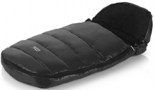 Britax Römer Shiny Footmuff black