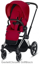 Cybex Priam True Red incl. frame and seat with sun canopy