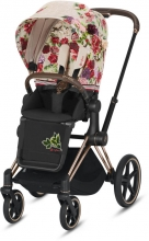 Cybex Priam Spring Blossom light incl. frame and seat with sun canopy
