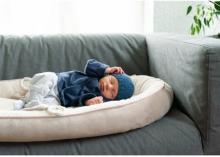 Fehn 58123 cozy nest Peru