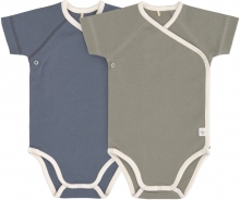 Lässig Short Sleeve Body GOTS 2pcs. 50/56 blue/olive